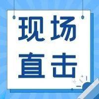 慈龙山I202003#地块配建房摇号现场直击