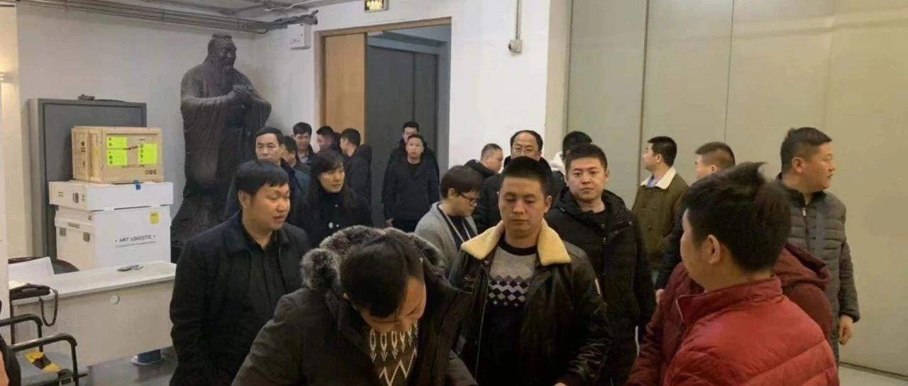 """都兰文物59件参加北京首都博物馆""""一带一路""""文物展览"""
