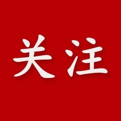 金寨县蓝天救援队开始招募啦!