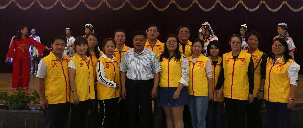10月20日,惠州大亞灣區蔚藍公益協會成立大會在大亞灣區西區街道辦隆重舉行