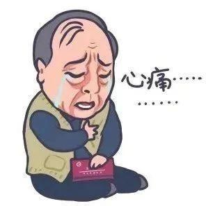 【全民防骗】 投资不谨慎,亲人两行泪!千万别当苏大强!