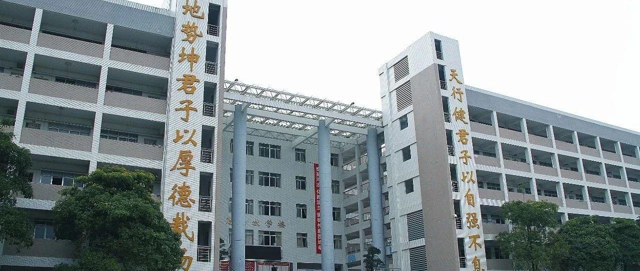 揭西14所学校荣获2018年揭阳市文明校园称号,有你的母校吗?
