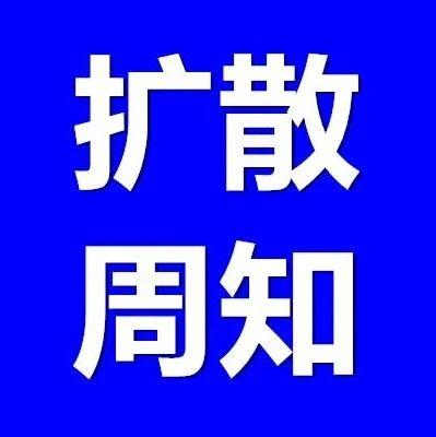 安徽最新通知!�P于核酸�z�y!