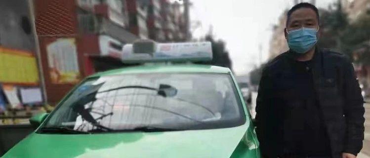 紧急!阜南→阜阳,皖K出租车一路飞驰!