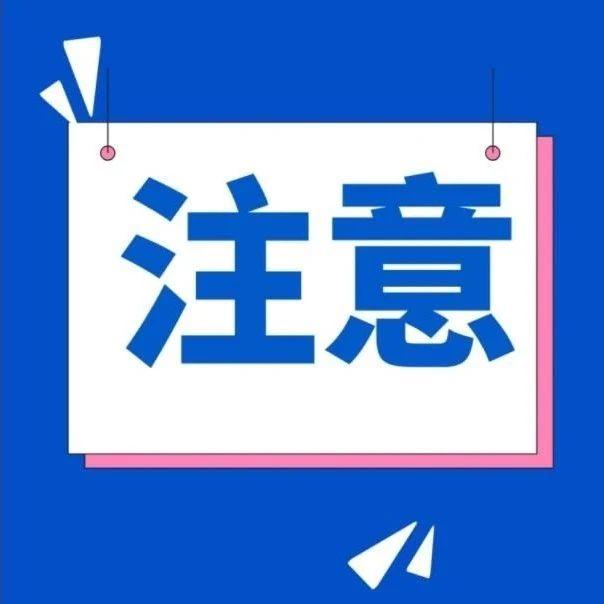 """沂水县""""文明交通绿色出行""""倡议书"""