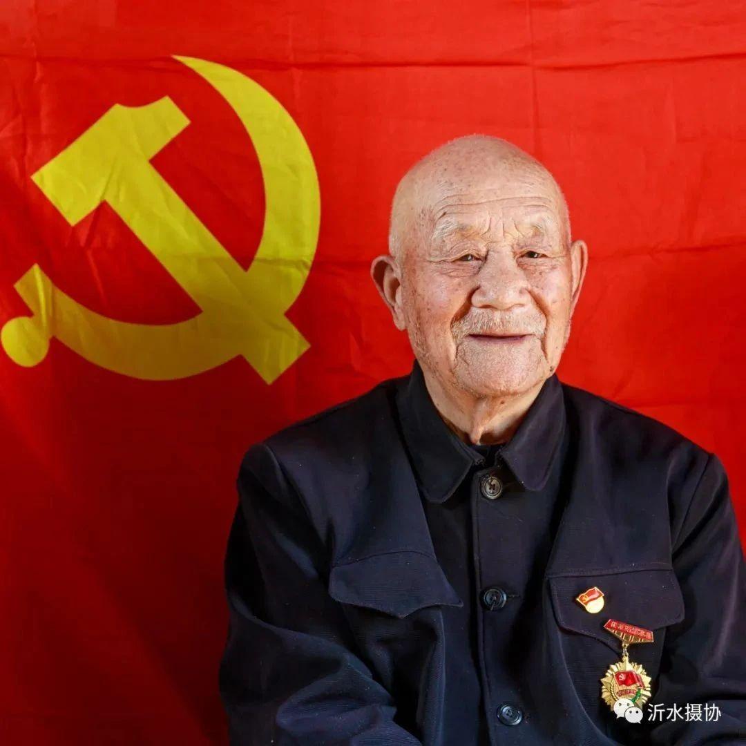 共和国不会忘记--建国前老党员、退伍老兵张光臣