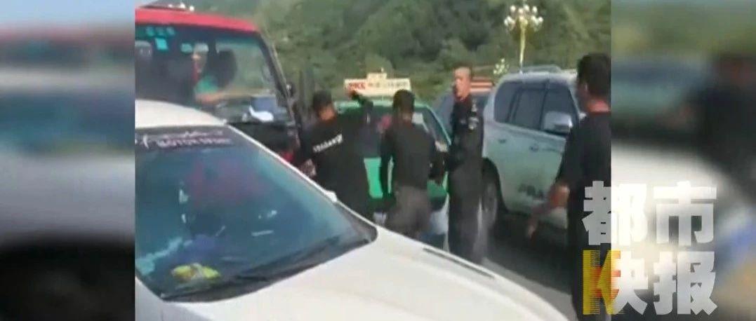 网曝陕西一景区5保安围殴一男子,记者调查还有惊人发现