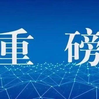 陕西省人民政府关于坚决打赢疫情防控阻击战促进经济平稳健康发展的意见