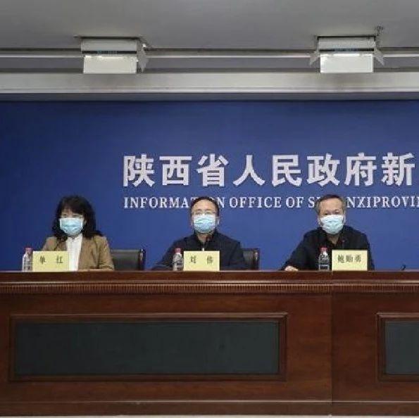 陕西160家医院开展互联网诊疗,方便患者就医!