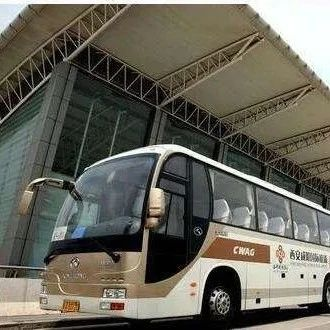 今日起,机场巴士西安高铁站线路恢复运行!曲江开通免费接驳车守护你的上班路