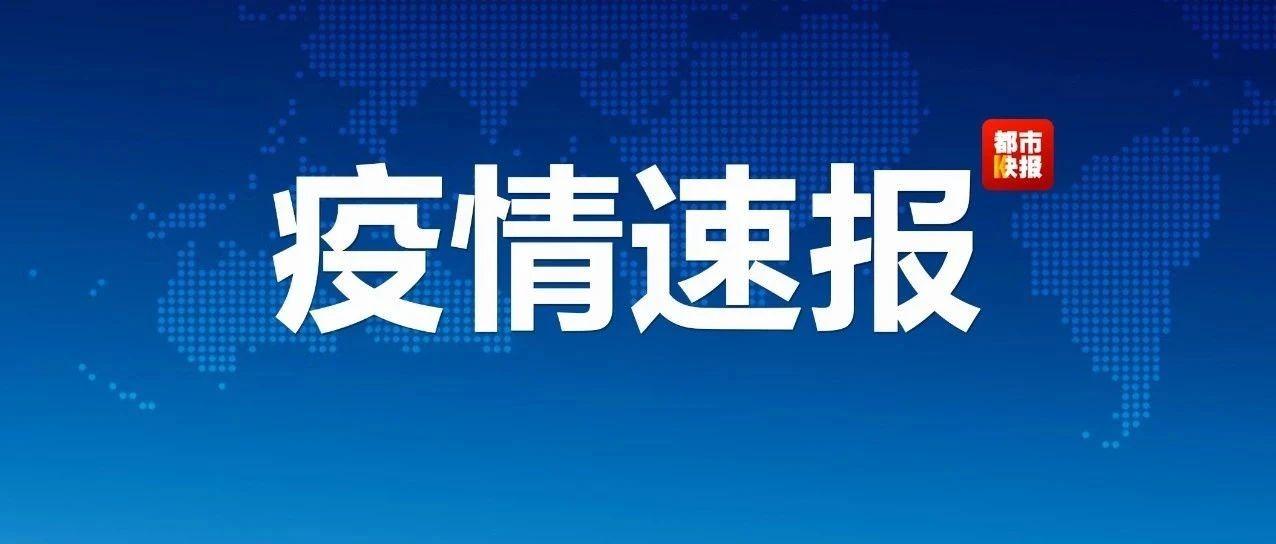 陕西连续14天0新增,教育部发布最新通知,影响你的学业!