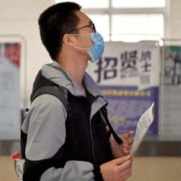 找工作的看过来!陕西这些高校、企事业单位招人!