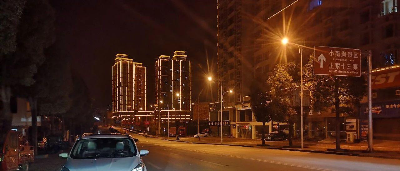 """疫情下的黔江,晚上七�c半的 """"空城"""",像被按了�和fI一�樱�"""