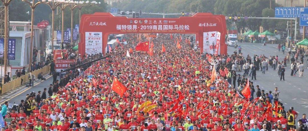 �延^:25000人共跑�R拉松!一起�砀惺芤幌�