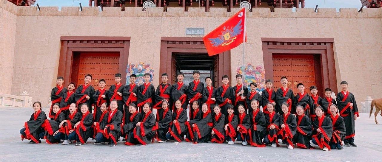 【学生研学感悟】梦回汉城与唐相遇――702班吴静