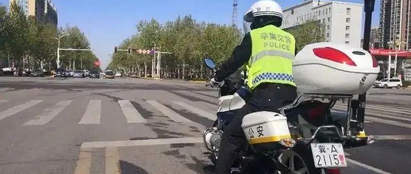 护航高考交警同行 高考期间市区部分路段将实施交通管制