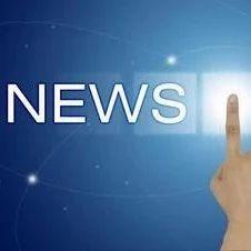 李克强主持召开国务院常务会议决定延续普惠小微企业贷款延期还本付息政策和信用贷款支持计划等