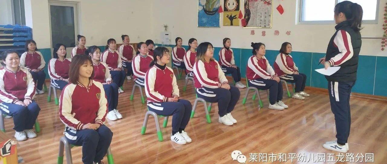 【一尘不染静待归来】―和平五龙路幼儿园开学前卫生大扫除