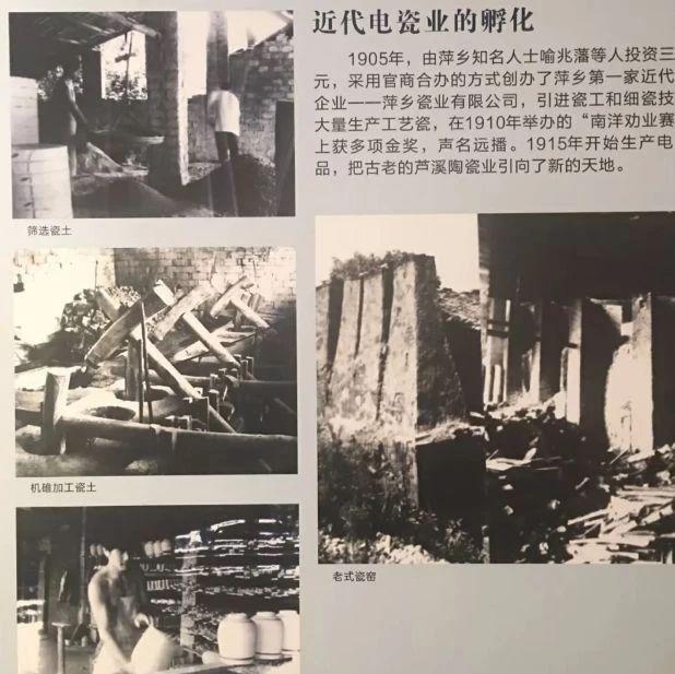 【人文】1970上埠电瓷厂的产品样本老照片!!!