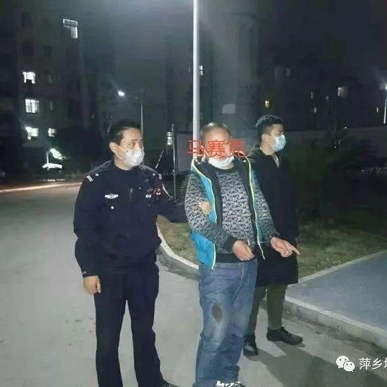 不戴口罩不��瘢���打父�H��u警,萍�l�@�扇艘�坐牢!!