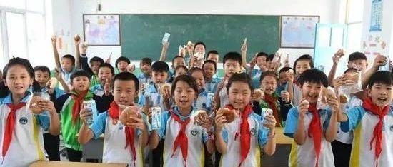 定了!为学生加餐:每天1盒牛奶、1个鸡蛋,覆盖邯郸这些县