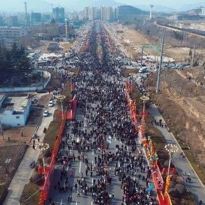 中国・涉县第二届北方年文化节完美收官!来涉游客达308万,旅游综合收入9.68亿元