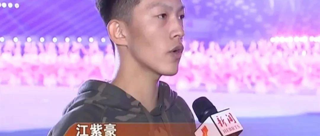 """涉县的骄傲!江紫豪被评为全国""""最美中学生""""!"""