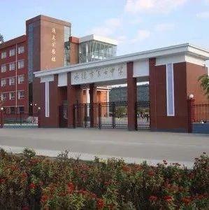 涉县这所学校被认定为全国典型示范!快看是你的母校吗?