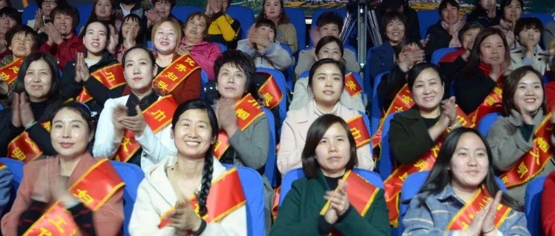 妇女节前夕,涉县这些巾帼受表彰,看有谁上榜!
