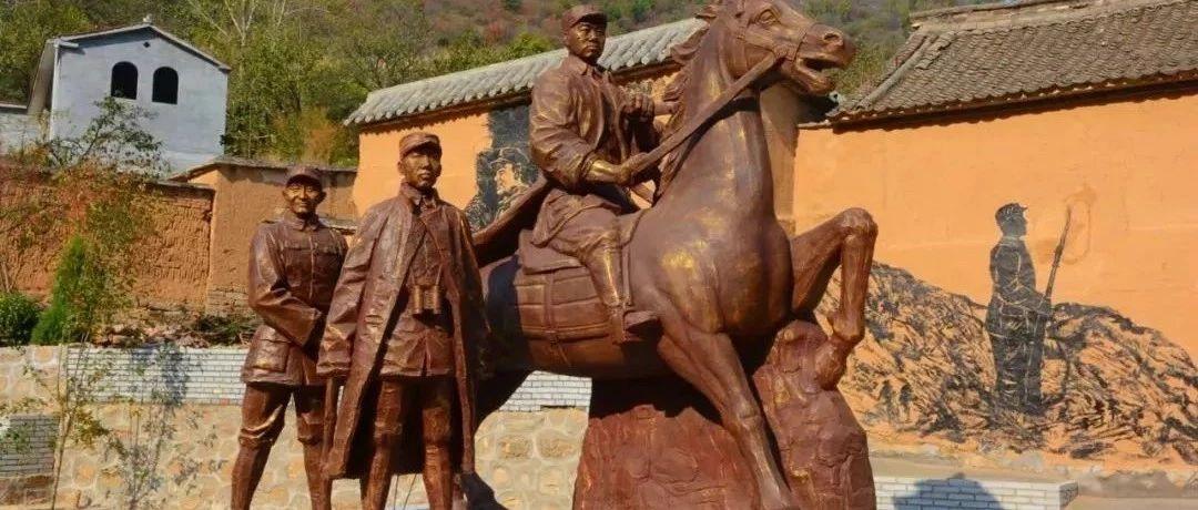 涉县新增2个市级国防教育基地、4个国防小镇!