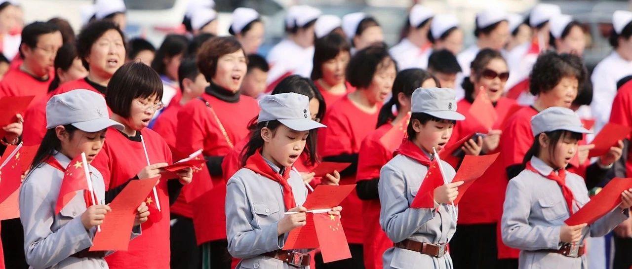 百城万人,热血沸腾,红色涉县将军岭上《读中国》!