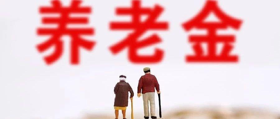 关于2019年浦城县城乡居民基本养老保险待遇领取资格认证工作的通知