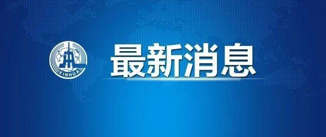 湖北省新增新冠肺炎�_�\病例630例