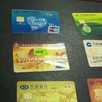"""@射洪人,收到这种验证码立即关机!隔几百米""""掏空""""你的银行卡!"""