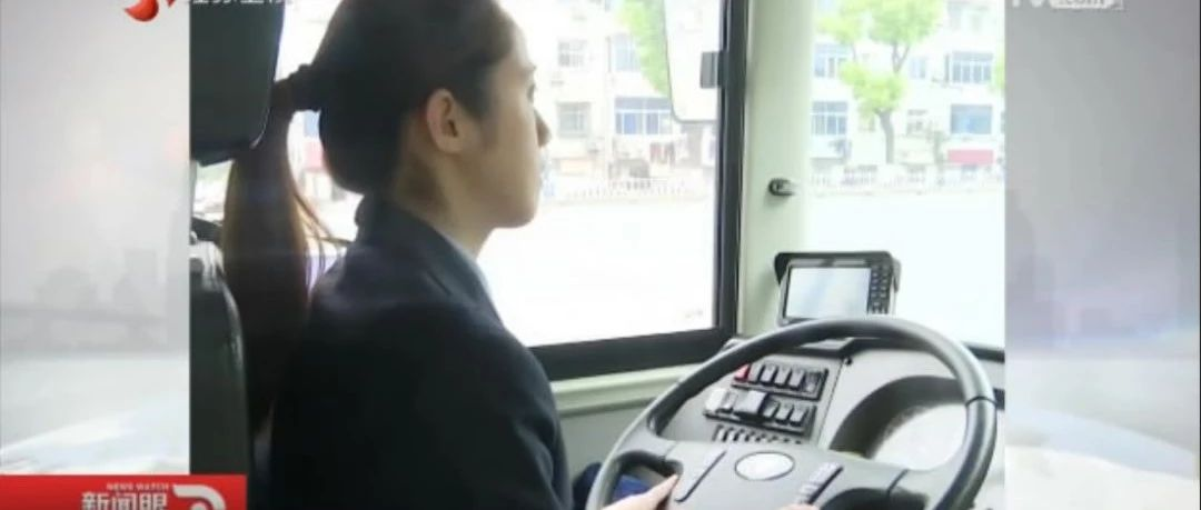 公交司機撿到一個神秘袋子,打開一看……哎呀,甜到了!