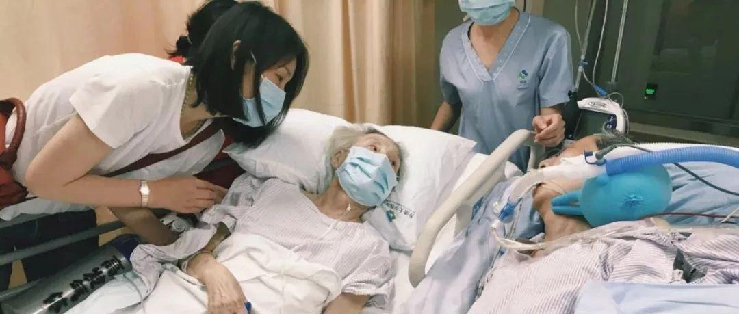 泪目!这张病房牵手照刷屏了!网友:爱情最好的模样