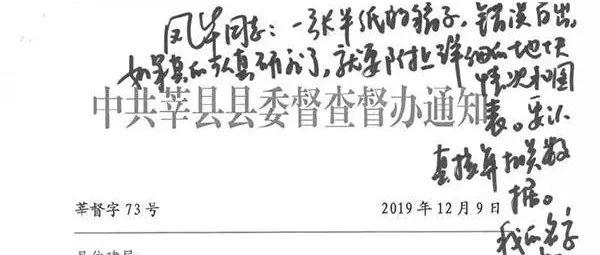 """本名王峰被��成""""汪峰"""",�h委���批示:我不是歌星"""