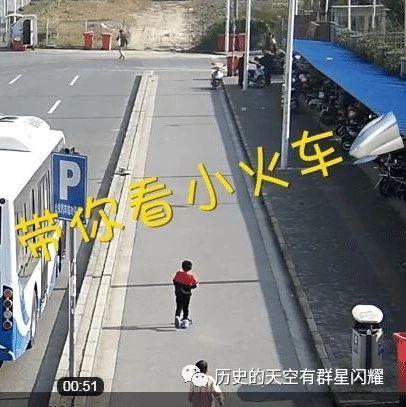 """6岁男娃带女同学""""私奔"""":只想带她去看浪漫小火车…..."""