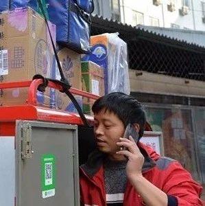 官方首次发布,100个短缺职业排行冲上热搜,岷县人快看有你学的吗?