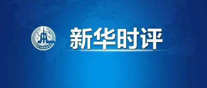 暴力,香港之耻!