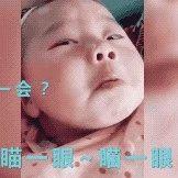 笑喷了!这位宝宝的装哭演技,承包了我一天的笑点