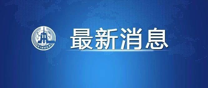 刚刚,重庆保时捷女车主及其丈夫调查处理情况公布
