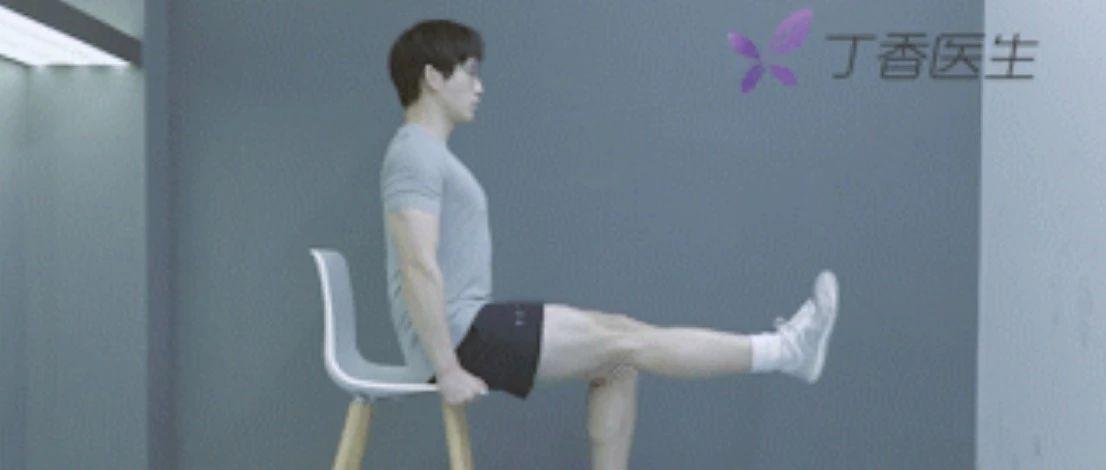 新安人赶快来了解哟:膝盖疼怎么办?3个简单动作来缓解...
