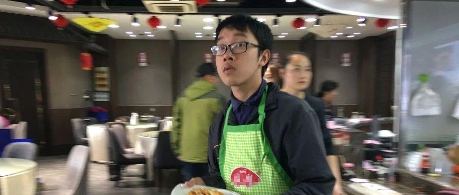 穷且坚,大学生李东明,你真是好样的!