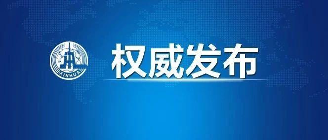 云南省高�人民法院原�h�M���、院�L�w仕杰因�乐剡`�o受到留�h察看一年�分