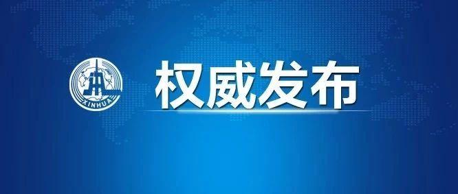 香港特�^政府全力支持警��勒��谭�警方拘捕至少49名激�M示威者