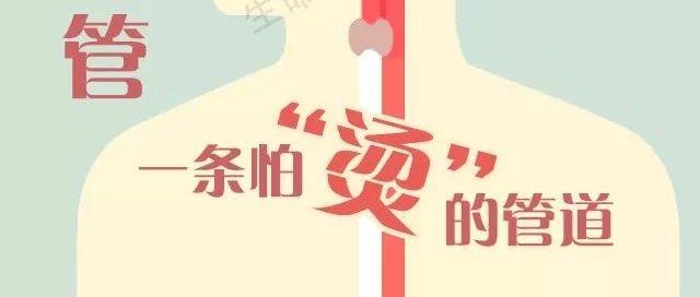 """食管,人�w�茸钆隆�C""""的管道!�@���囟炔攀撬�最喜�g的……"""