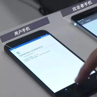 赶紧自查!安卓系统曝重大漏洞,别人可以用他的手机偷你的钱!