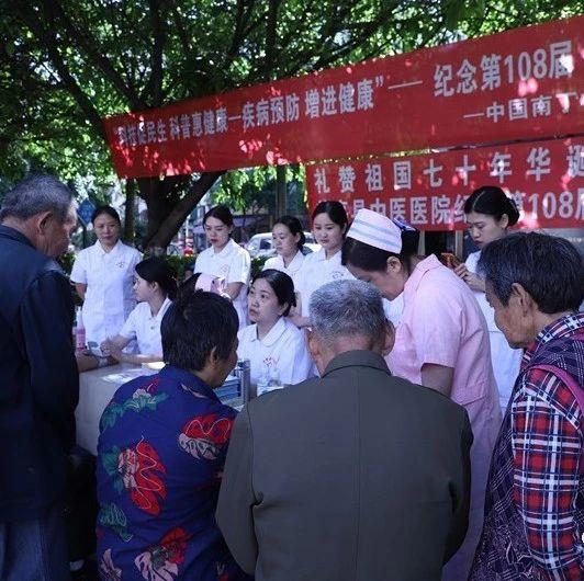 今天,一场大型义诊活动在盐亭南门休闲广场举行