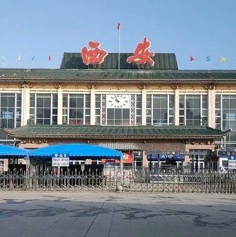 �F在的西安火�站,真是人��稀少